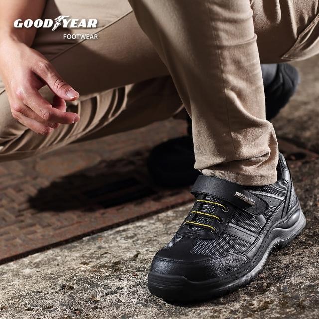 【GOODYEAR 固特異】父親節-認證安全鞋/男 防護鋼頭 工作鞋(鋼構GAMX83960)