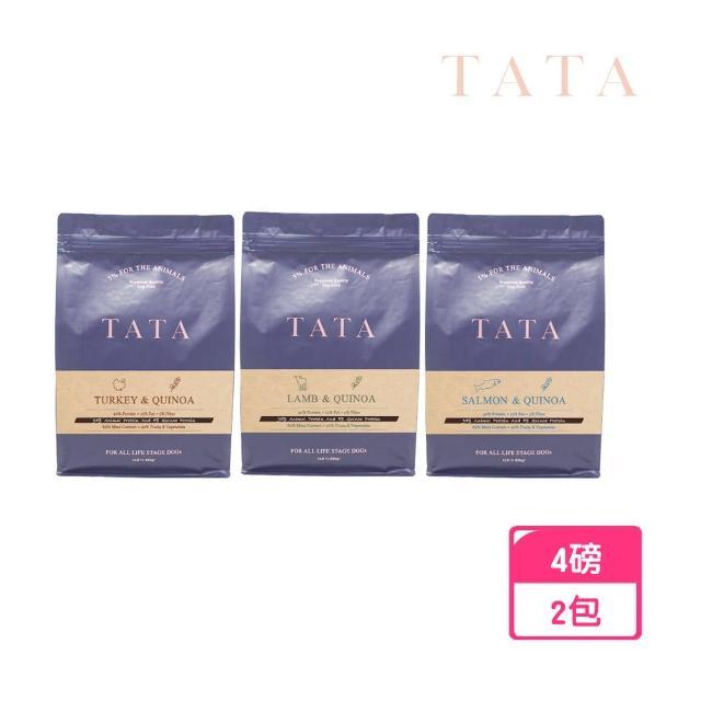 【TATA】鮭魚紅藜全犬糧 4磅*2包