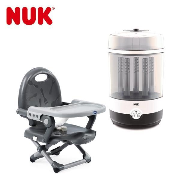 【NUK】二合一蒸氣烘乾消毒鍋組+Pocket snack攜帶式輕巧餐椅座墊