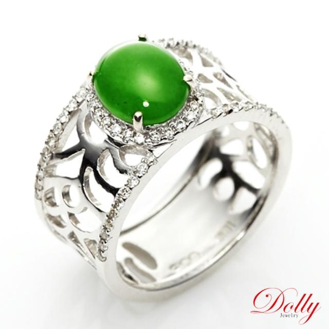 【DOLLY】緬甸冰種正綠翡翠 18K金鑽石戒指