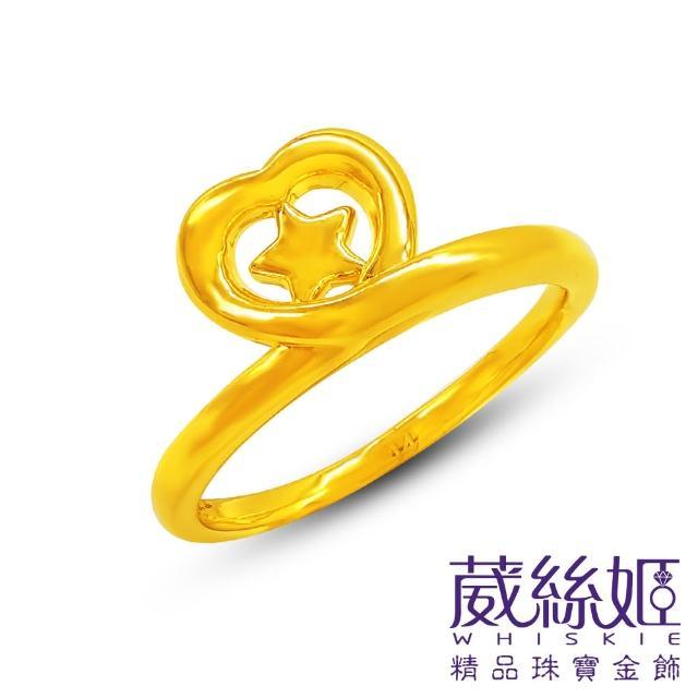 【葳絲姬金飾】9999純黃金戒指 心中星冠-0.39錢±3厘(固定戒圍送項鍊)