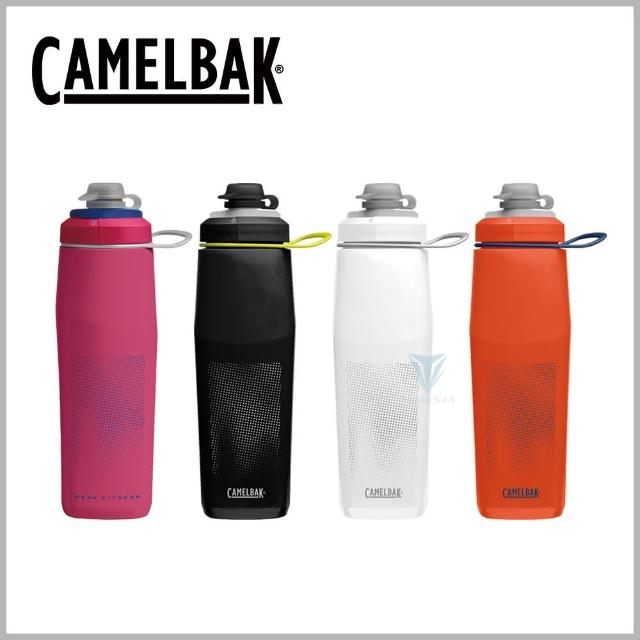 【CAMELBAK】710ml Peak Fitness運動噴射水瓶(運動水壺)