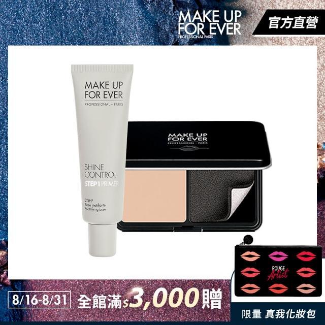 【MAKE UP FOR EVER】完美底妝必勝組(柔霧空氣粉餅+STEP1第一步妝前乳)