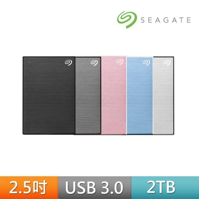 【SEAGATE 希捷】One Touch 2TB 2.5吋USB3.0外接式行動硬碟(密碼版)