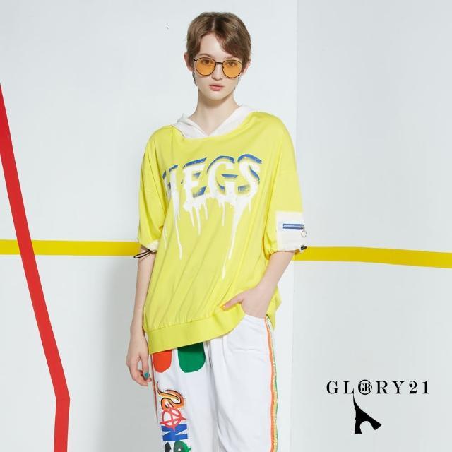 【GLORY21】新品-異色連帽T恤上衣(黃色)