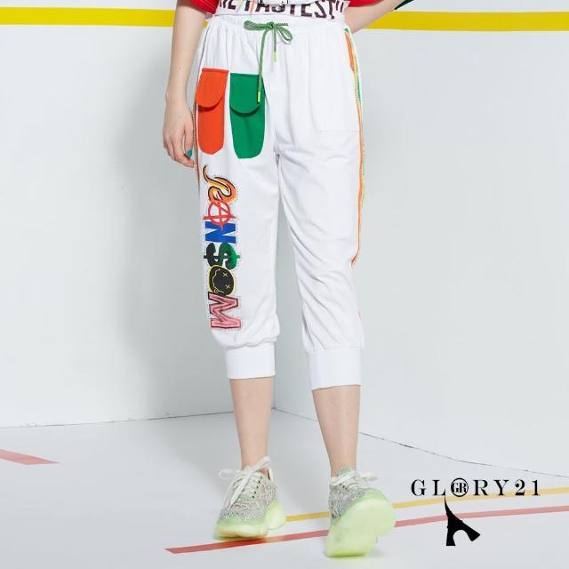 【GLORY21】新品-撞色織帶休閒褲(白色)