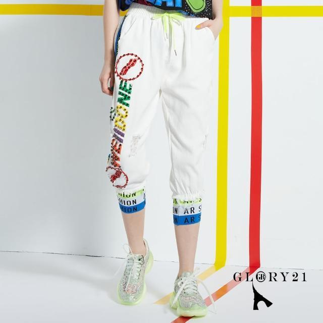 【GLORY21】新品-英文織帶休閒褲(白色)