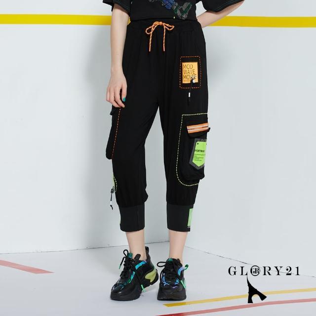 【GLORY21】新品-口袋壓線休閒褲(黑色)