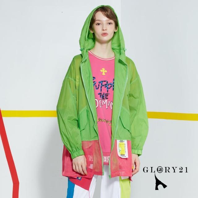 【GLORY21】新品-撞色長版連帽外套(綠色)