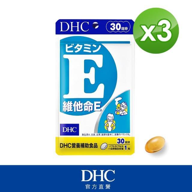 【DHC】維他命E 30日份3入組(30粒/包)