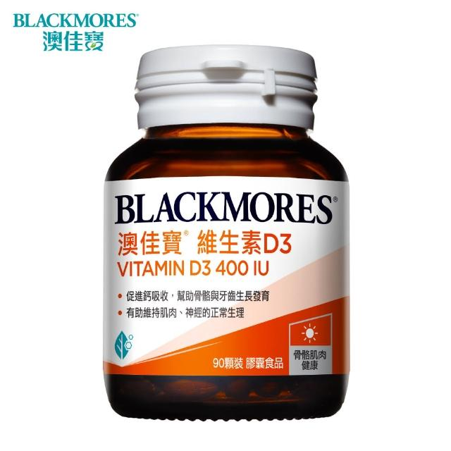 【BLACKMORES 澳佳寶】維生素D3 400IU(90顆)