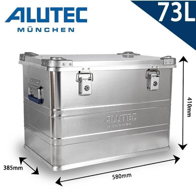 【ALUTEC】德國ALUTEC-工業風 鋁箱 戶外工具收納 露營收納 居家收納-73L