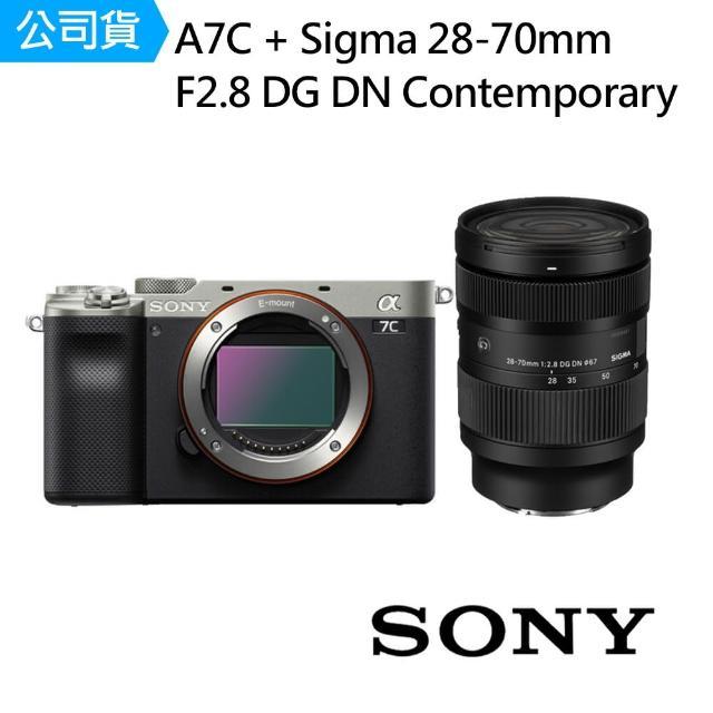 【SONY 索尼】ILCE-7C A7C + Sigma 28-70mm F2.8 DG DN Contemporary(公司貨)