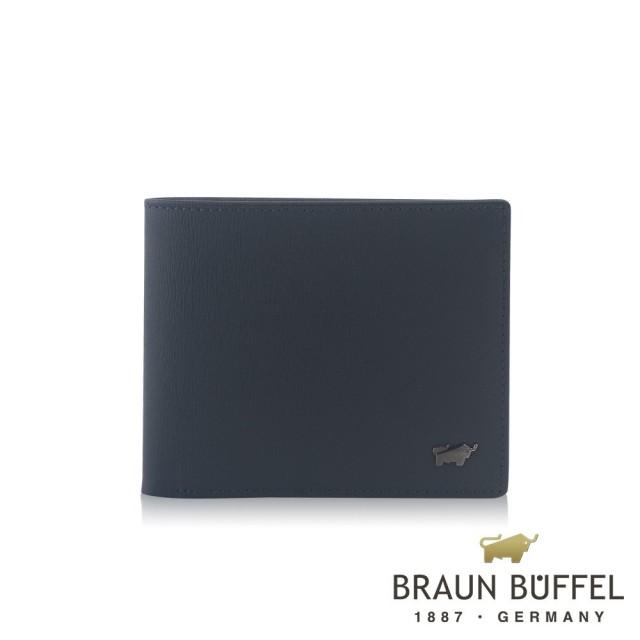 【BRAUN BUFFEL 德國小金牛】默瑟系列5卡透明窗皮夾-印度藍