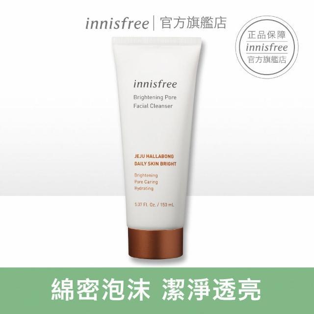 【innisfree】漢拏山柑橘C亮白潔顏泡泡3入組(買2送1)