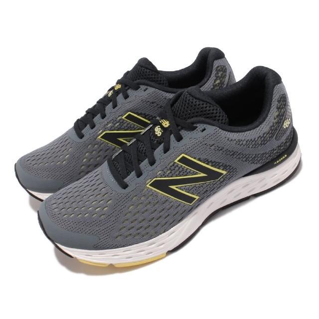 【NEW BALANCE】慢跑鞋 680 V6 Wide 寬楦 男鞋 紐巴倫 路跑 緩震 耐磨膠底 運動休閒 灰 白(M680RG6-2E)