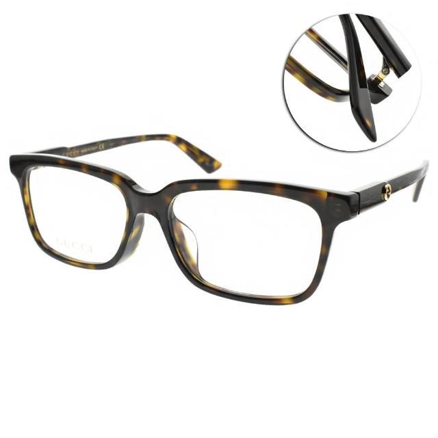 【GUCCI 古馳】光學眼鏡 摩登方框款(琥珀棕#GG0557OJ 002)