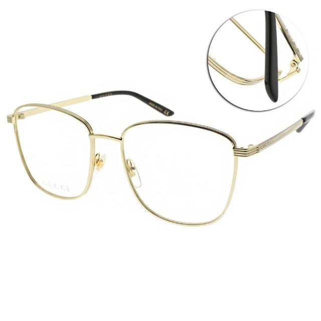 【GUCCI 古馳】光學眼鏡 時尚方框款(金-乳白#GG0804O 003)