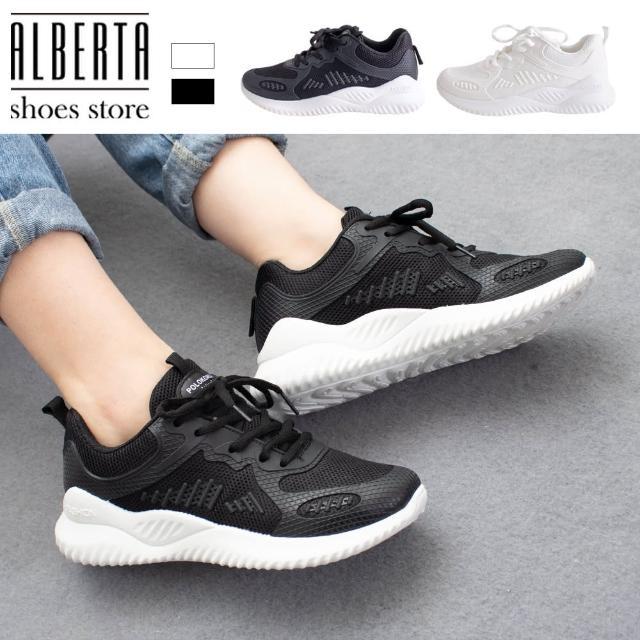 【Alberta】加大碼 4cm休閒鞋 休閒百搭舒適透氣 厚底圓頭綁帶運動休閒鞋