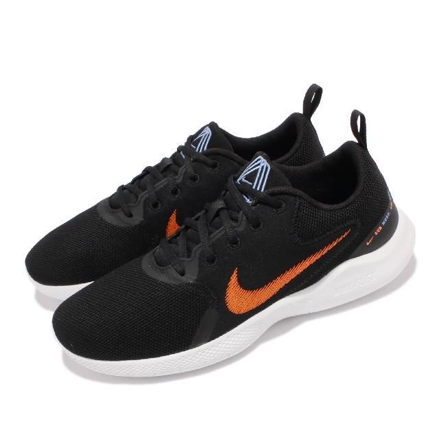 【NIKE 耐吉】慢跑鞋 Flex Experience RN 男鞋 輕量透氣 舒適避震 後跟拉環易穿脫 黑 白(CI9960-008)