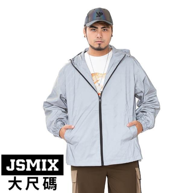 【JSMIX 大尺碼】大尺碼防風防潑輕薄夾克外套(T13JJ5590)