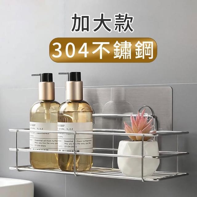 【HTOP】加大款304不鏽鋼置物架 廚房浴室收納架(家庭號大瓶罐收納/防水無痕貼/瀝水架)