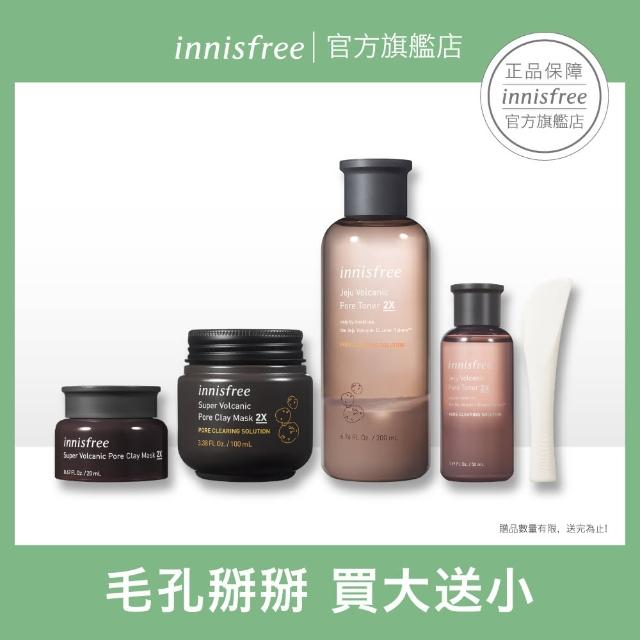 【innisfree】火山絕配0油光組(潔淨面膜+調理水)