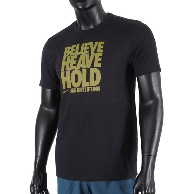 【NIKE 耐吉】Nike Training Tee 男 短袖 T恤 運動 訓練 休閒 舒適 排汗 黑金(561416010WLB7)