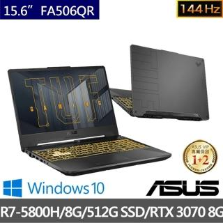 【ASUS升級全餐-附8G/512G SSD組】TUF Gaming FA506QR 15.6吋電競筆電-灰(R7-5800H/8G/512G/RTX 3070 8G)