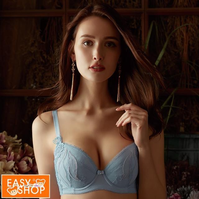 【EASY SHOP】Audrey-Love lace-舒適軟鋼圈包覆穩定內衣(寧靜藍)