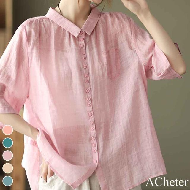 【ACheter】復古文藝氣質襯衫空氣棉麻上衣#110039現貨+預購(5色)