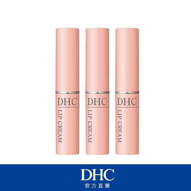 【DHC】純欖護唇膏1.5g*3入(滋養潤澤)