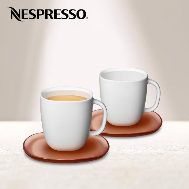 【Nespresso】LUME Gran Lungo 杯盤組(內含2只Gran Lungo陶瓷杯容量:280ml_2只半透明紅棕色咖啡盤)