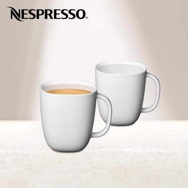 【Nespresso】LUME Mug 陶瓷杯組(內含2只Mug陶瓷杯容量:380ml_此產品不包含咖啡盤)