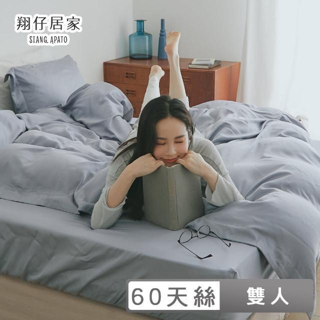 【翔仔居家】台灣製 100%天絲 兩用舖棉被套床包4件組 - 藍花亞麻(加大)