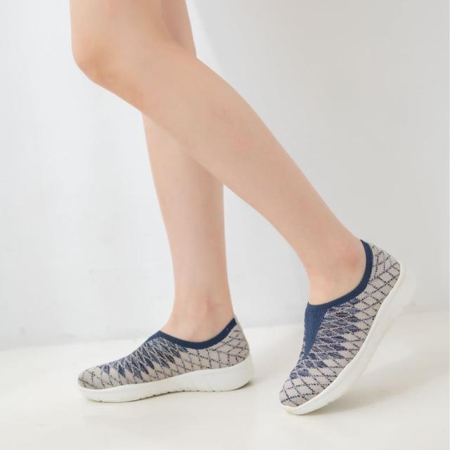 【WYPEX】菱格紋透氣針織休閒鞋 健走鞋 編織鞋女(2色)
