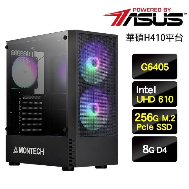 【華碩平台】奔騰雙核{雙蛇杖使}SSD影音主機(G6405/8G/256G SSD/450W)