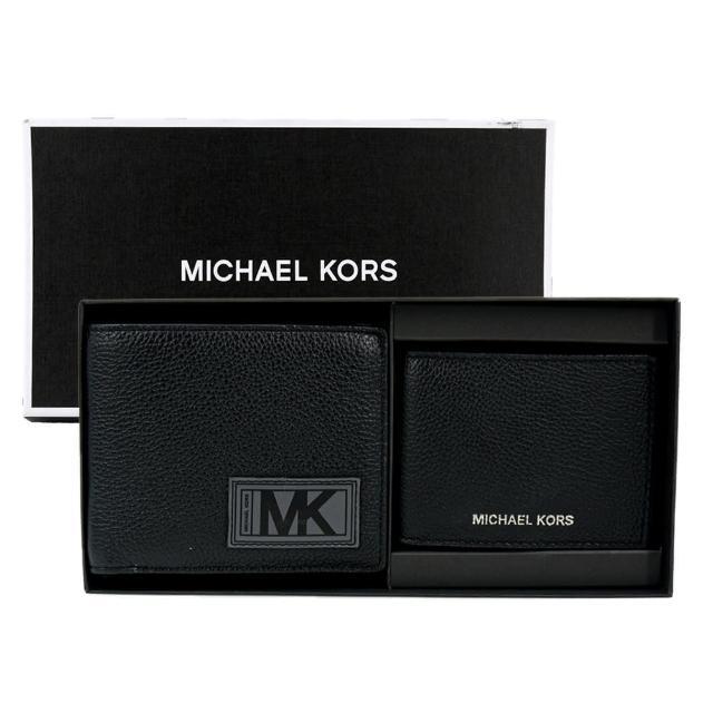 【Michael Kors】GIFTING 黑色男用荔枝紋短夾/名片夾禮盒組(少見款式限量上架)