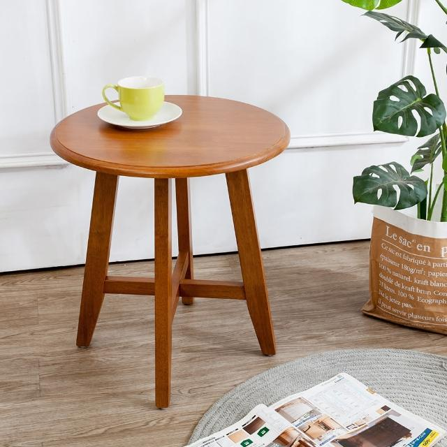 【BODEN】卡斯納實木圓形小茶几/邊几/邊桌(淺胡桃色)