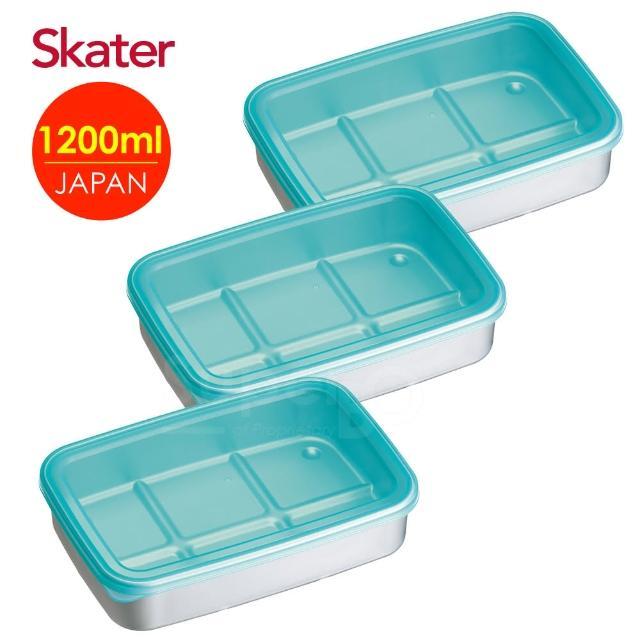 【Skater】急速冷凍保鮮盒1200ml(3入組)