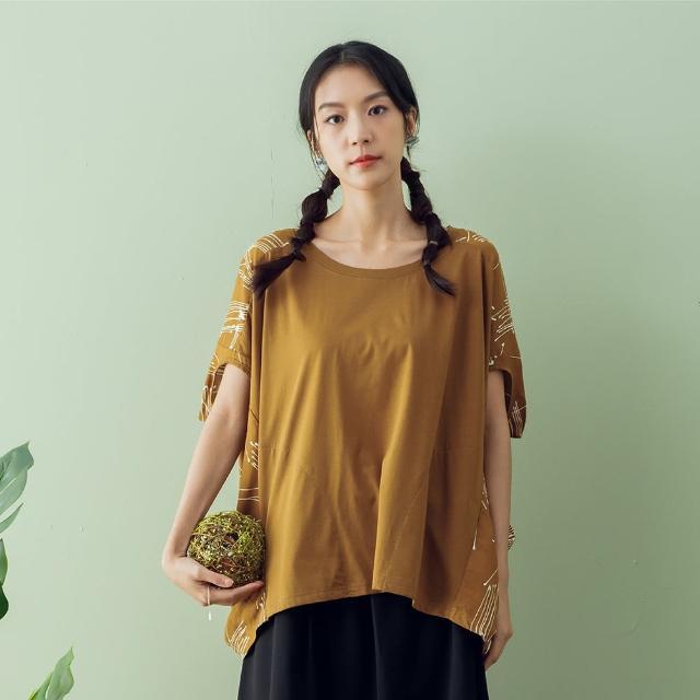 【MOSS CLUB】2穿潑灑線條繭型T恤-女短袖 線條 黑 咖(二色/版型合身)