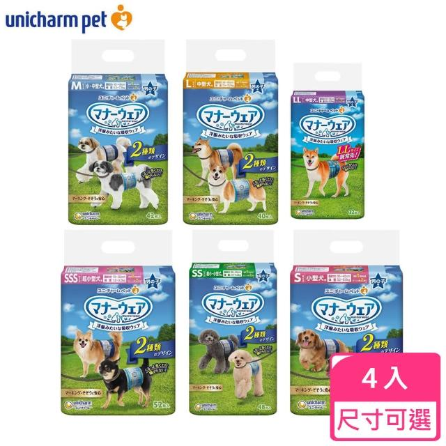 【Unicharm 消臭大師】嬌聯男用禮貌帶 / 尿布 / 生理帶 X4包(尺寸可選)