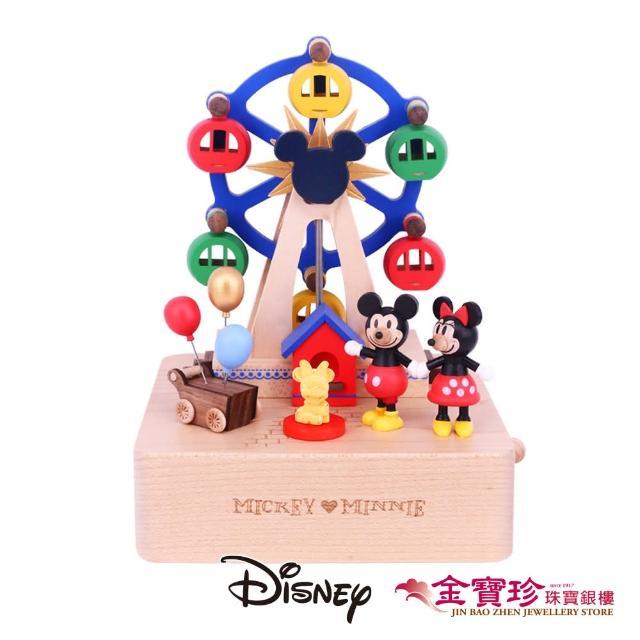 【Disney 迪士尼】米妮摩天輪音樂鈴-黃金米妮款-0.20錢±0.10(金寶珍銀樓)