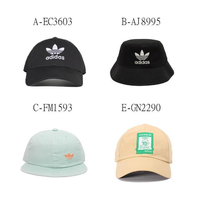 【adidas 愛迪達】運動帽 老帽 漁夫帽 電繡 BUCKET HAT AC 男女 A-EC3603 B-AJ8995 C-FM1593 精選七款