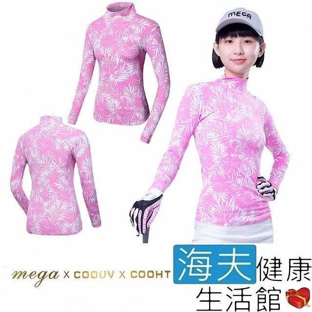 【海夫健康生活館】MEGA COOUV 棕櫚葉女生特級冰感 機能衣(UV-F303P)