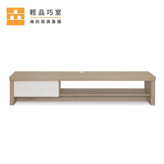 【輕品巧室-綠的傢俱集團】積木系列泥橡-簡約單抽電視櫃-加長(電視櫃)