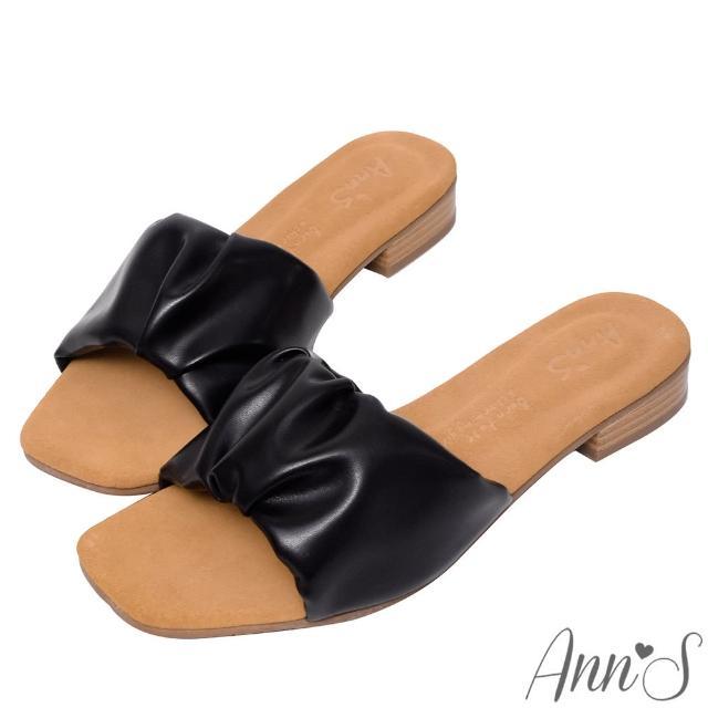 【Ann'S】水洗牛皮-軟澎澎抓皺木紋跟方頭涼拖鞋(黑)