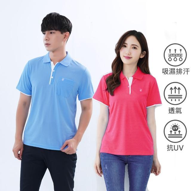 【遊遍天下】台灣製男款女款抗UV吸濕排汗機能POLO衫 多色(情人款M-5L)