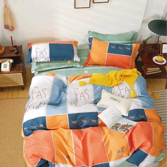 【情定巴黎】樂比 200織精梳純棉空調涼被床包組1+1超值組-一般/獨立筒皆適用(雙人)