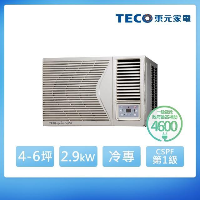 【TECO 東元】4-6坪 R32一級變頻冷專右吹窗型冷氣(MW28ICR-HR1)